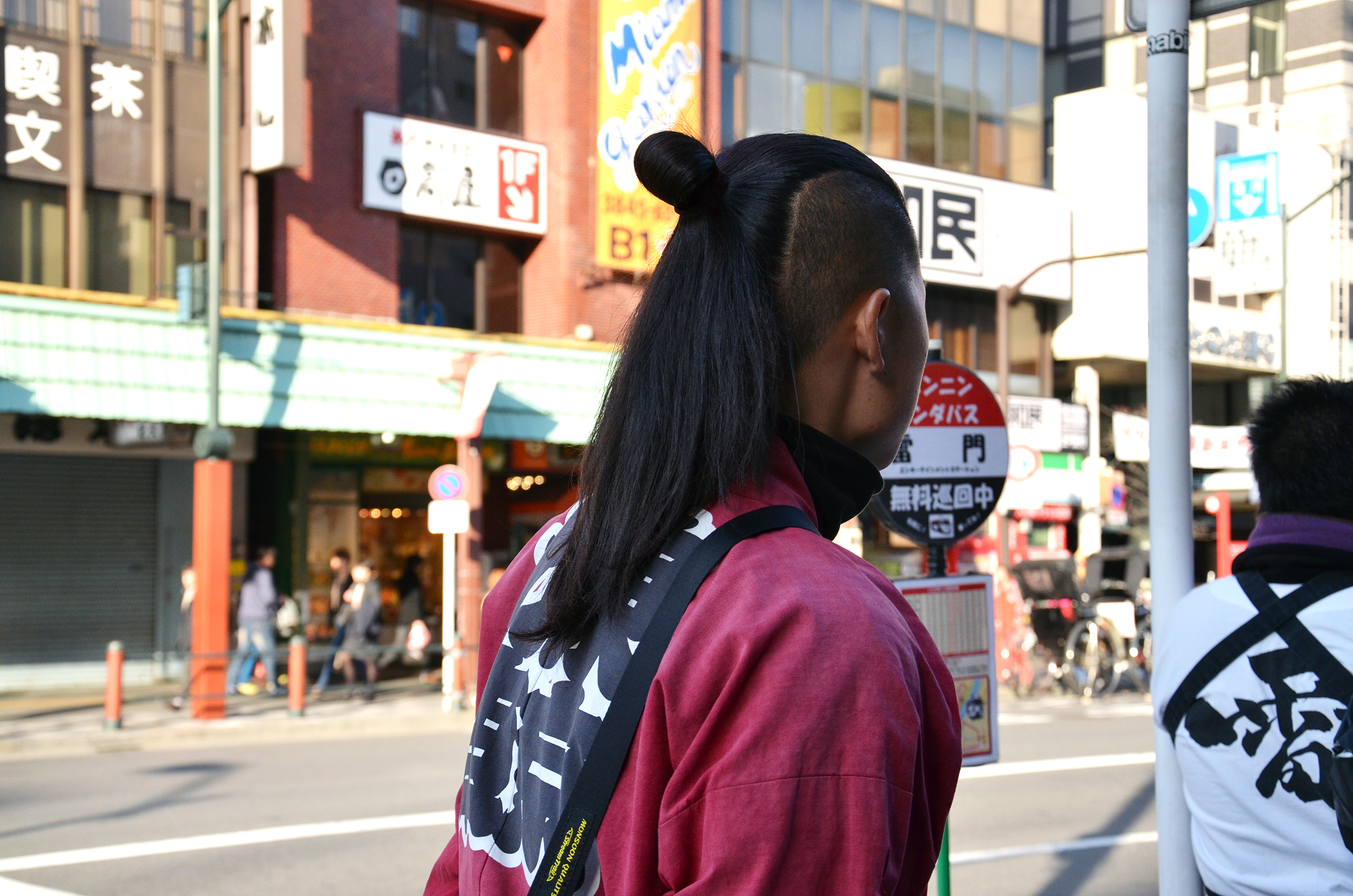 Clumsy Chic Tokyo Street Style